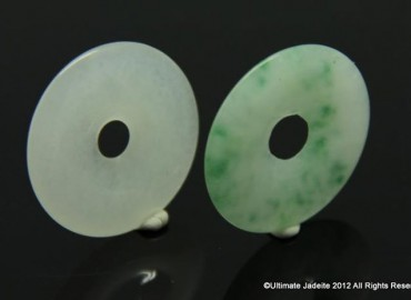 Treated Jadeite Jade